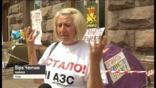 Download Місцевий час: останні новини Києва - 24.07.2017 Video