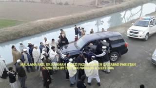 Download Maulana Fazl Ur Rahman & Qazi Fazl Ullah In Qaziabad Pakistan 12/28/2016 Video Video