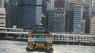 Download Hong Kong 1980 archive footage Video
