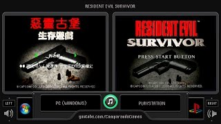 Download Resident Evil Survivor (PC vs Playstation) Side by Side Comparison (Biohazard Gun Survivor) Video