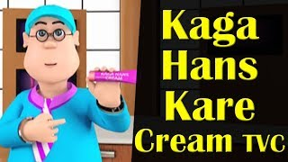 Download Kaga Hans Kare Cream TVC || Happy Sheru || Funny Cartoon Animation || MH One Video