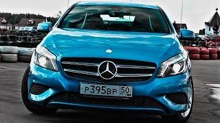 Download На чём экономит МЕРСЕДЕС? Трёхлетний Mercedes или новая Октавия? Тест драйв A Class Video