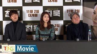 Download 박신혜·류준열 '침묵'(Heart Blackened) 시사회 -TALK- (Park Shin Hye, Ryu Jeon Yeol, 최민식, 이하늬) Video