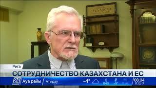 Download Товарооборот между Казахстаном и ЕС вырос на 27% Video