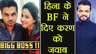 Download Bigg Boss 11: Hina Khan BF Rocky Jaiswal SLAMS Yeh Hai Mohabbatein Actor Karan Patel | FilmiBeat Video
