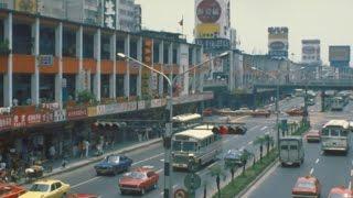 Download 中華商場的興衰(1961-1992) Video