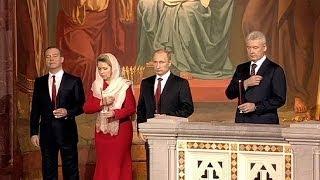 Download Ortodokslarda 'gergin' Paskalya kutlaması Video