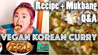 Download VEGAN KOREAN CURRY RICE RECIPE + MUKBANG (Q&A) Video