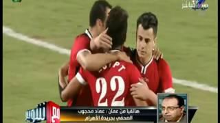 Download مع شوبير - تعرف على أخر أخبار منتخب مصر العسكري Video