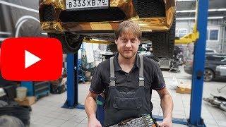 Download Золотой Х5М Давидыча Video