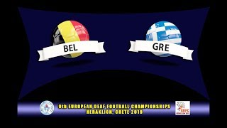 Download ΒΕΛΓΙΟ - ΕΛΛΑΔΑ / BELGIUM - GREECE (EDFC2019, GROUP A) Video