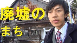 Download 87)【第38日】日本一長いきっぷの旅《夕張駅→岩見沢駅》夜の部 Video