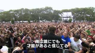Download メイド・イン・アメリカ(字幕版)(予告編) Video