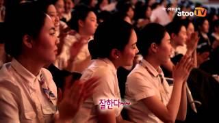 Download 경인여대 항공관광과의 축제! '제2회 경인 승무원 페스티벌' Video