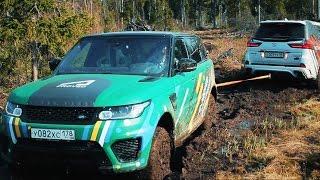 Download Роскошь - в г@#но !!! Range Rover SVR vs Lexus LX570 offroad. Video