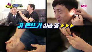 Download 역대급 감성 일감 등장?! (ㅋㅋㅋ) ㄴr는 소ㄹ1에 취한다...☆ Video