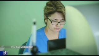 Download Ауырсыну синдромы Video