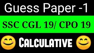 Download #1 SSC CGL/CPO 19 Pre || Guess Paper-1 || Expected Paper By Abhas Saini || Best Source of Math Video