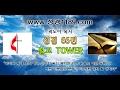 Download [주일예배설교] 예레미야 38장 1-28절 / 마지막 경고 /오직예수훈련원 곽노아 목사 Video
