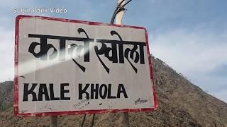 Download कर्णाली बाटोको कथा | Karnali Highway Story Video