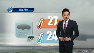Download 黃昏天氣節目(04月18日下午6時) - 科學主任何俊傑 Video