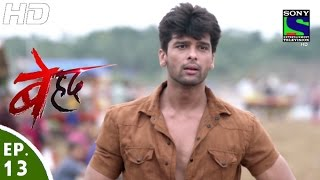 Download Beyhadh - बेहद - Episode 13 - 27th October, 2016 Video