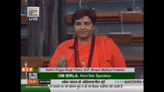Download Sadhvi Pragya Singh Thakur raising 'Matters of Urgent Public Importance' in Lok Sabha Video