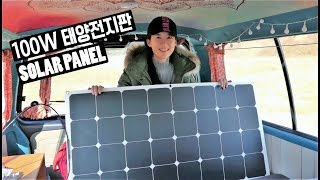 Download 태양전지판 DIY 파워뱅크에 설치하기! 과연 작동이 될까? Video