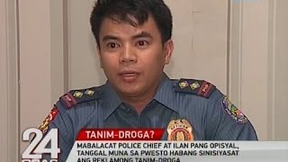 Download Mabalacat Police chief at ilan pa, tanggal muna sa pwesto habang sinisiyasat ang tanim-droga Video
