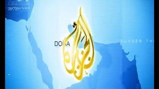 Download Al Jazeera English - News Live Video