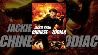 Download Chinese Zodiac Video