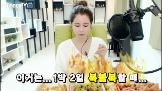 Download 김이브님♥치느님 말고 치탄! 김이브님의 신호등 치킨 먹방 Video