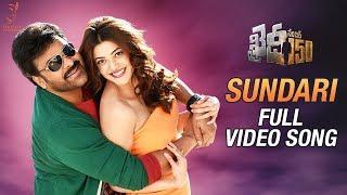 Download Sundari Full Video Song || Chiranjeevi || Kajal Aggarwal || V V Vinayak || Rockstar DSP Video