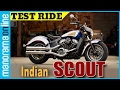Download Indian Scout | Test Ride | Bike Reviews, Malayalam | Fasttrack | Manorama Online Video
