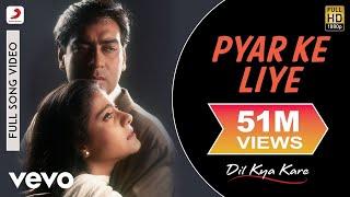 Download Pyar Ke Liye Video - Dil Kya Kare | Ajay Devgan, Kajol Video