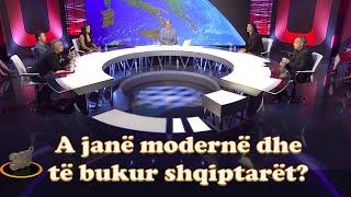 Download 360 Gradë - A janë modernë dhe të bukur shqiptarët? Video