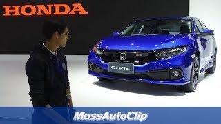 Download New Honda Civic 2019 ไมเนอร์เชนจ์ เปิดตัวใน Motor Expo 2018 Video