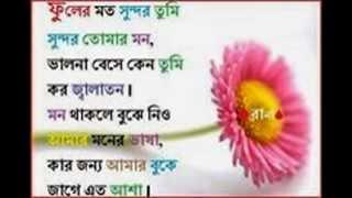 Download top bangla sad sms Collection Video