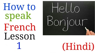 Download How to speak French (lesson 1) in hindi Video