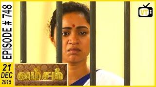 Download Vamsam - Tamil Serial   Episode 748   21/12/2015 Video