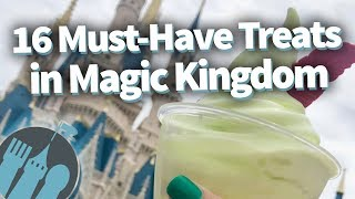 Download The 16 MOST EXCLUSIVE Must-Eat Treats in Disney World's Magic Kingdom! Video