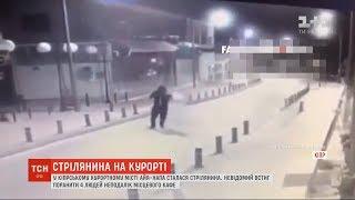 Download Невідомий відкрив вогонь по людях на Кіпрі: щонайменше 4 людей отримали поранення Video