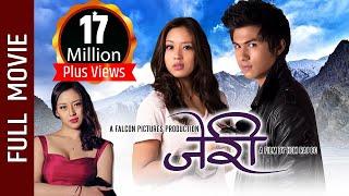 Download New Nepali Full Movie - ″Jerryy″ || Anmol K.CS Latest Nepali Movie 2016 New Video