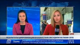 Download Выпуск новостей 20:00 от 24.05.2018 Video