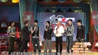 "Download 天天向上 2010-11-26期 Day Day UP (2/2) 民间舞放光彩 天天兄弟学舞""乱套"" Video"
