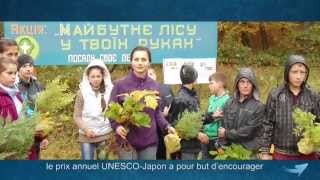 Download UNESCO-Japan Prize on Education for Sustainable Development (ESD) - 2015 Prize winners Video