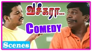 Download Vaseegara Tamil Movie | Comedy Scenes | Vijay | Sneha | Vadivelu | Manivannan Video