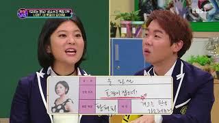 Download 까칠 남녀 - 모르는 형님- 성소수자 특집 2부 #001 Video