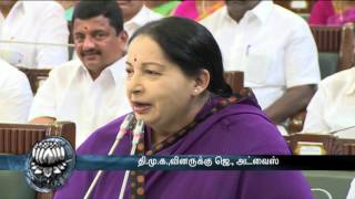 Download Jayalalitha Taking Class to DMK people In Assembly - Dinamalar Aug 9th 2016 Video