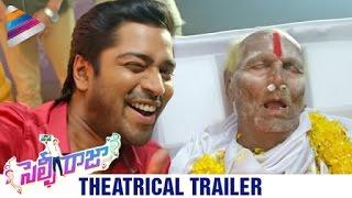 Download Selfie Raja Telugu Movie Theatrical Trailer | Allari Naresh | Sakshi Chaudhary | Telugu Filmnagar Video